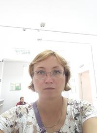 Аверочкина Наталья