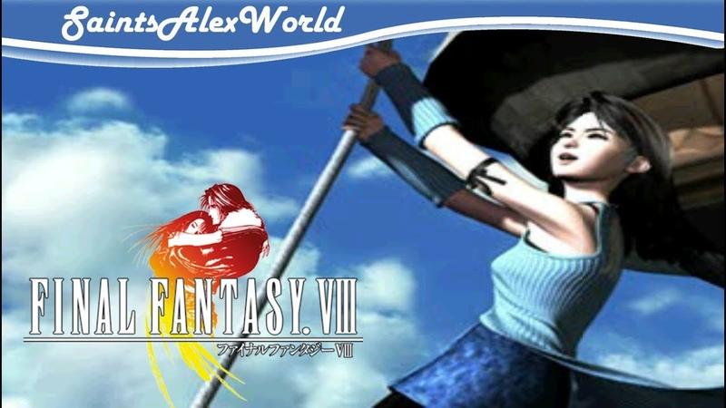 26 Final Fantasy VIII PSX Война Садов Balamb vs Galbadia
