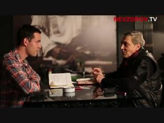 Интервью Невзорова для сайта
