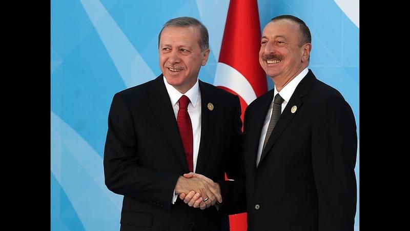 Алиев попросил Эрдогана отдать приграничные с Арменией города националистам
