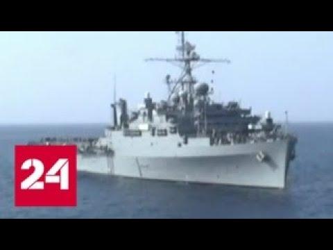 Десантный корабль Fort McHenry ВМС США отправился в Черное море - Россия 24