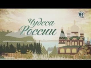 Чудеса России Мышкин (Познавательный, история, путешествие, 2013)