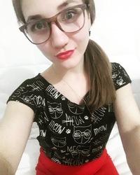 Баирова Наталья
