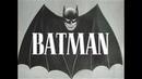 Бэтмен Сериал Серия 1 1943