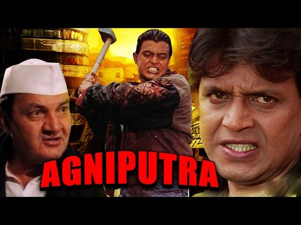 Agniputra 2000 Full Hindi Movie Mithun Chakraborty Shashikala Prem Chopra Asrani