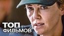 Аниме Новые Драмы Мультфильмы 2015 года списком смотреть или скачать на русском языке