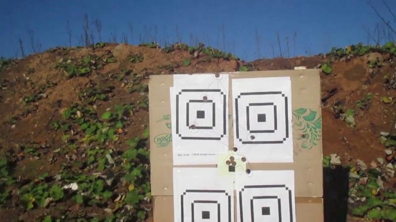 Парадокс VS получок, разные пули, 60 и 90 метров