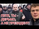 В Чернигове ВОССТАНИЕ против военного положения и беспредела Порошенко