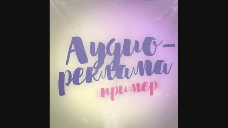 Гимн-аудиореклама в стиле Pop для аквапарка Окская Жемчужина