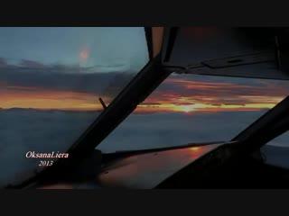 Поэзия полёта-Фильм 4. Когда летишь на восход