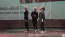 Команда «BEAST» с танцем «Under Cover» (A.C.E) (Танцевальный конкурс) - S.O.S 2019