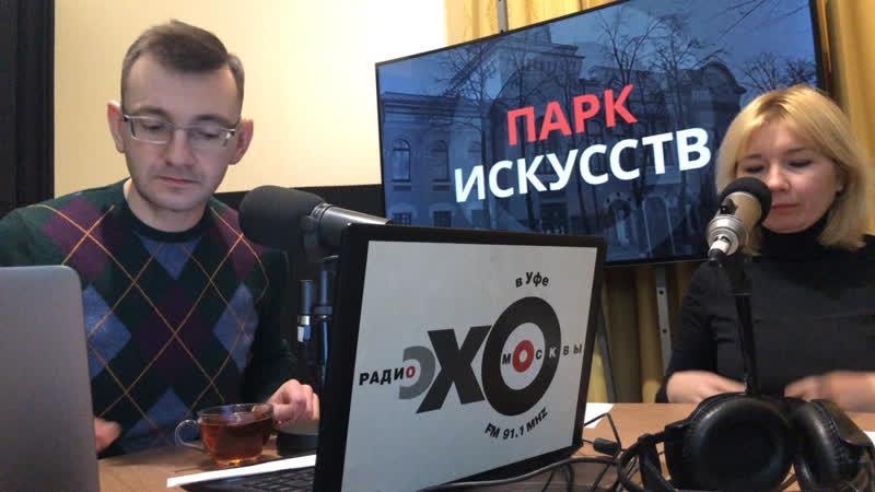 Гульфия Шарипова МЦ Союза кинематографистов Башкортостану