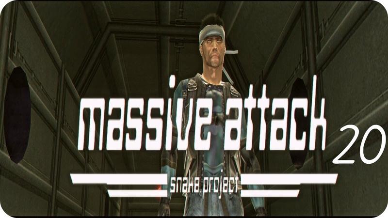 Прохождение игры Far Cry Massive Attack |Конец (Massive end)| №20
