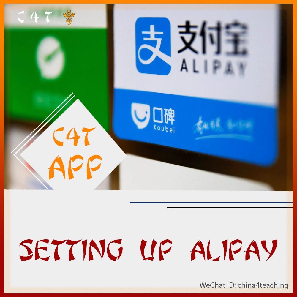 Setting up Alipay | ВКонтакте