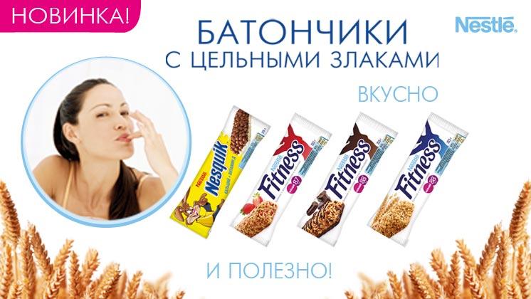 7 смертных грехов в рекламе., изображение №11