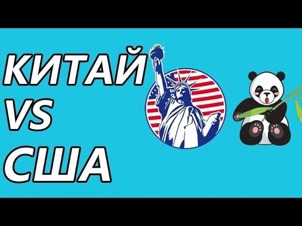 самой китай против россии кто победит ютуб дилетанты