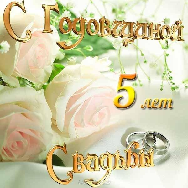 звезды поздравление с бронзовой годовщиной свадьбы мужа лейки выпускались хромированные