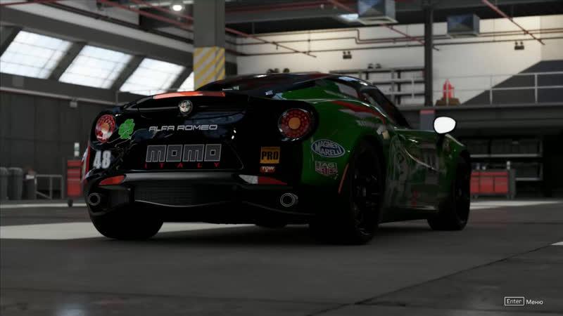 Forza Motosport 7 ultimate edition
