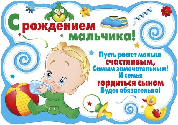 есть поздравление сестре с рождением сыновей лукеичева считается