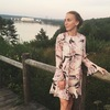 Polina Kishchenko