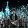 5 декабря - ГРОМЫКА @ МОСКВА, «16 Тонн»