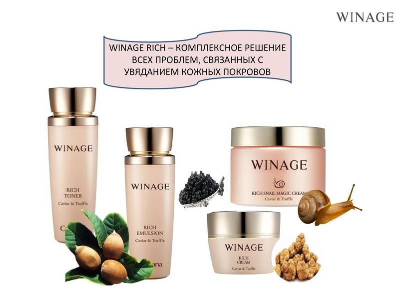 WinAge — победа над возрастом!, изображение №2