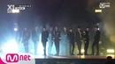 X1 (엑스원) - Stand Up│X1 PREMIER SHOW-CON 190827
