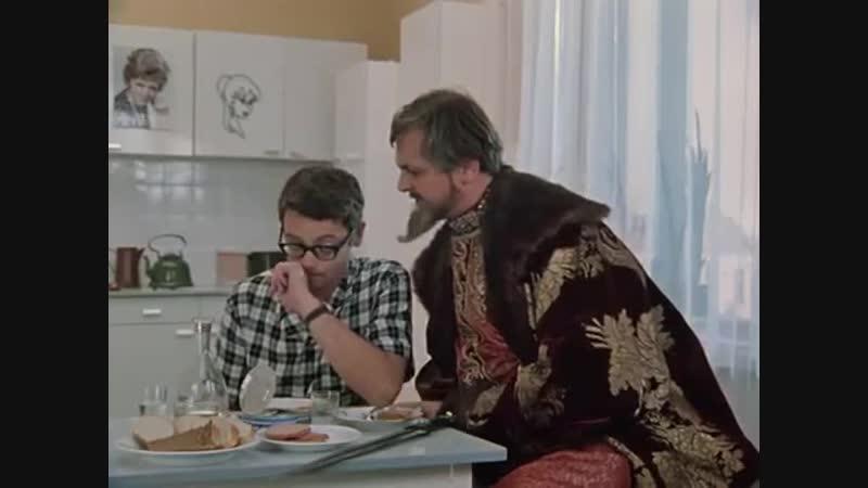 Pervoe delo na kol posadit Ivan Vasilevich menyaet professiyu