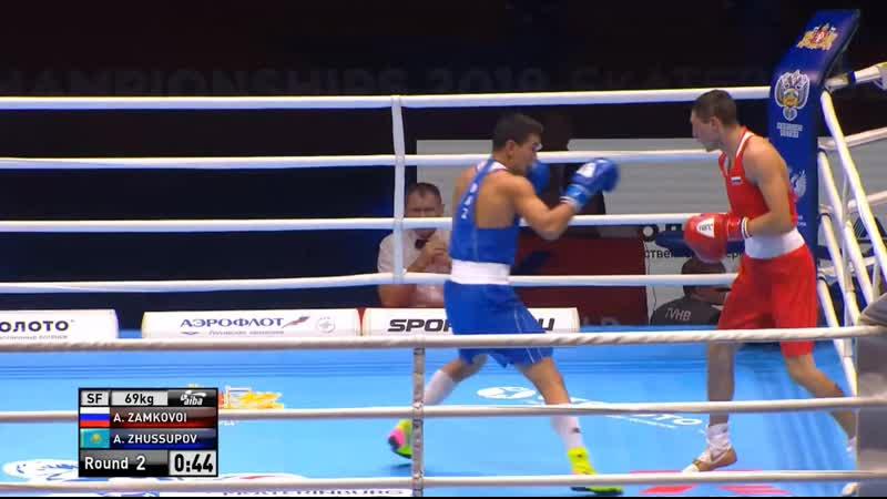 Видео боя казахстанца с российским медалистом Олимпиады за выход в финал ЧМ 2019