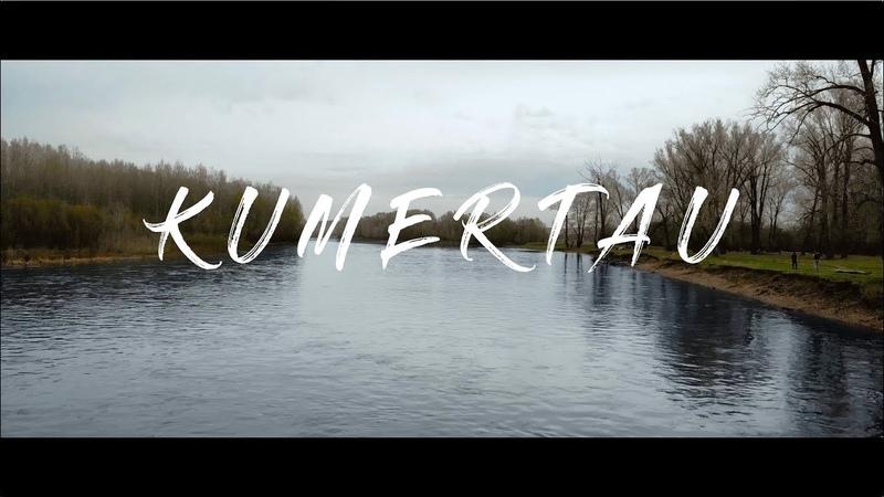 Kumertau | Dji mavic air