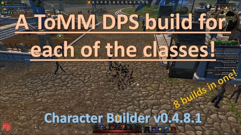 Neverwinter 8 ToMM DPS builds 1 for each class Char Builder 0 4 8 1