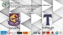 Обзор игры Полет - Торпедо 2 тур GHK-MARKET СУПЕРЛИГА