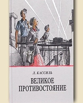 Литературный круиз «Три страны, которых нет на карте», изображение №7