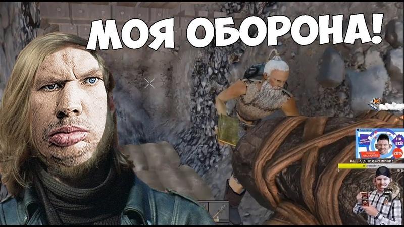 ОБОРОНА ГЛАДА ВАЛАКАСА В 7 DAYS TO DIE С БУКРЕЕВЫМ