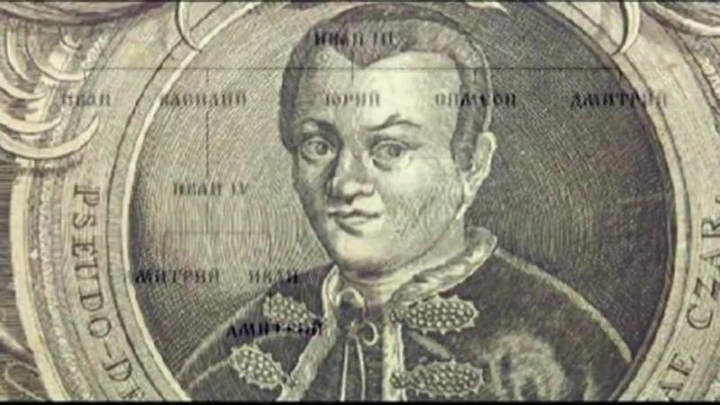 Вячеслав Куланов Как Романовы подменяли веру и зачищали историю и артефакты