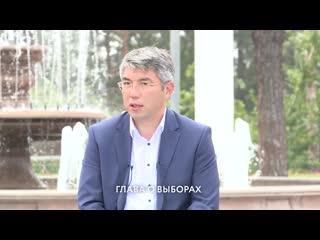 Алексей Цыденов поделился мнением о предстоящих выборах на пост мэра Улан-Удэ
