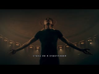 Премьера клипа! Максим Фадеев - Стану ли я счастливей ()