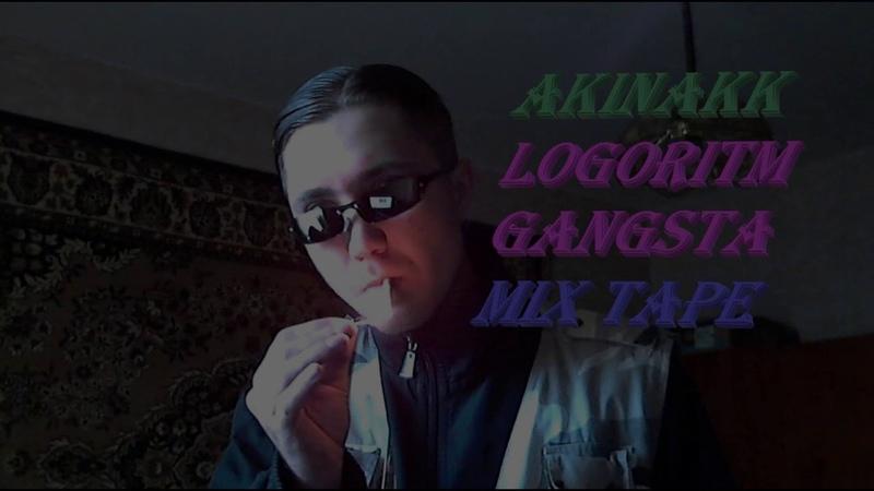 Akinakk Logoritm Gangsta