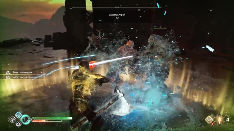 73 God of War Испытания Муспельхейма Не дать захватить Атрея