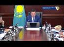LIVE Қазақстан Үкіметі отырысының онлайн-таратылымы (23.07.2019)