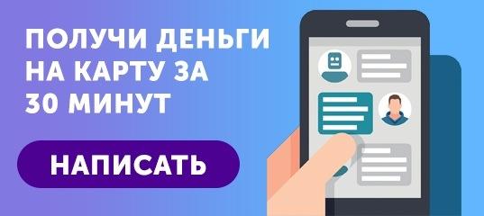 Орск кредит онлайн кредит наличными онлайн заявка новгородская область