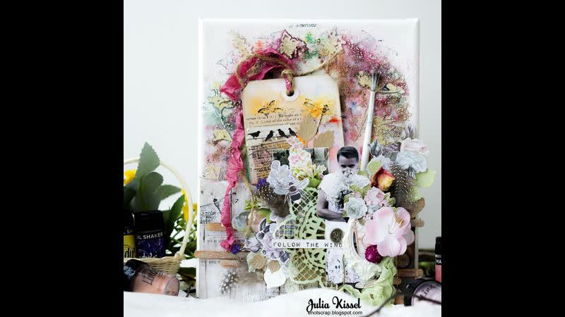 Холст альбом Летний сад от Юлии Киссель