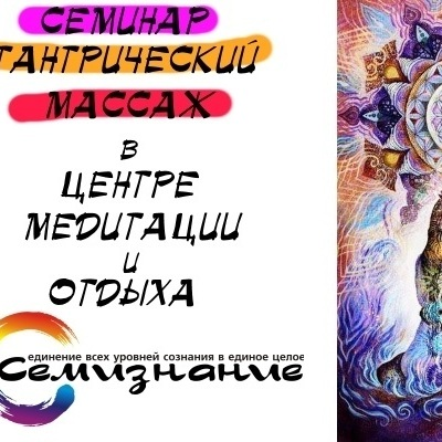 Августа Лебедева
