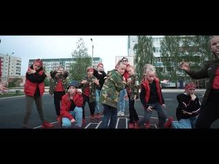 NEW WAVE || hip hop kids - JOKER studio, Chetveryuha