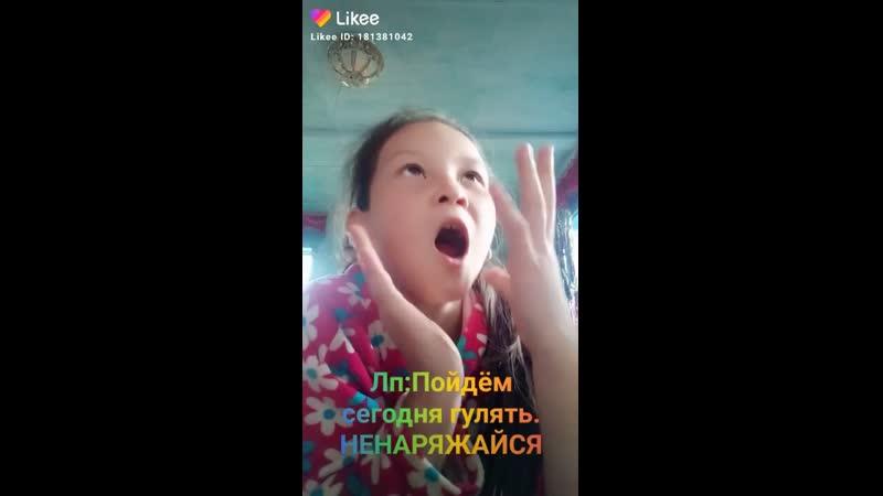 Like_2019-09-14-13-47-57.mp4