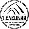 Телецкий горнолыжный курорт #TeletSki