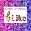 Студия маникюра Like_Manik