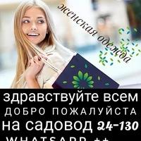 TЦ Садовод 2Г 33