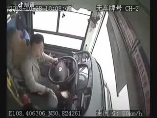 Китайская деа погубила людей