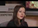 Совершенно секретно беседа Алины Витухновской с Алисой Ганиевой